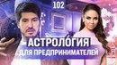 Мотивация от Трансформатора Ляйсан Утяшева. Павел Андреев