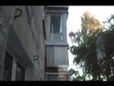 Кульбиты на балконе Город Лесной
