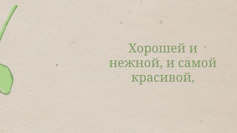 Эндже Гайнутдинова 2 1080p