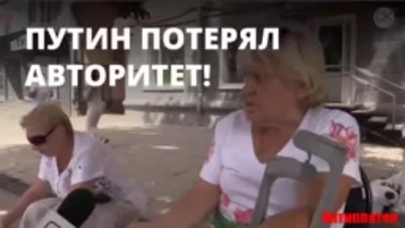 за отставку путина начался сбор подписей из за пенсионной реформы 04 09 2018