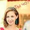 Elina Ibatullina