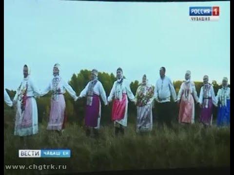 Чăвашлăх пирки шухăшлаттаракан фильм