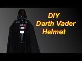 Darth Vader Costume Tutorial Part 7 Helmet