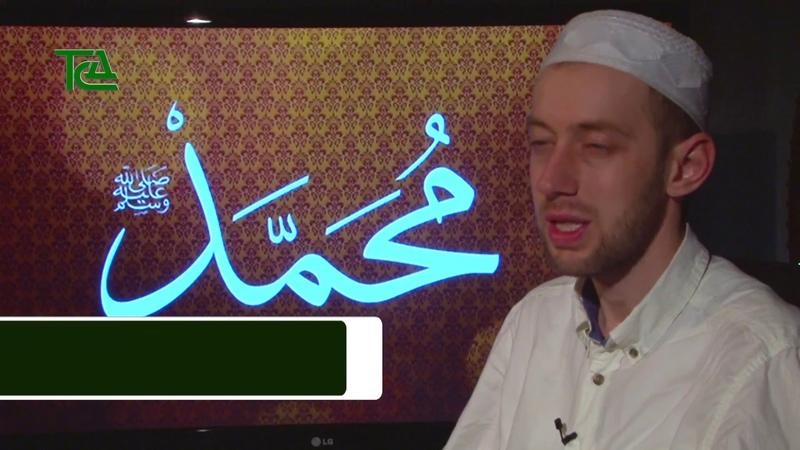 Пророк Мухаммад ﷺ Жизнеописание 18 Деяния Пророка ﷺ Связанные С Мединой
