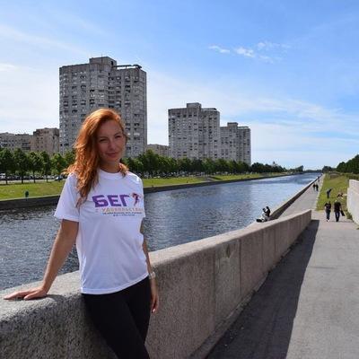 Marta Alekseeva