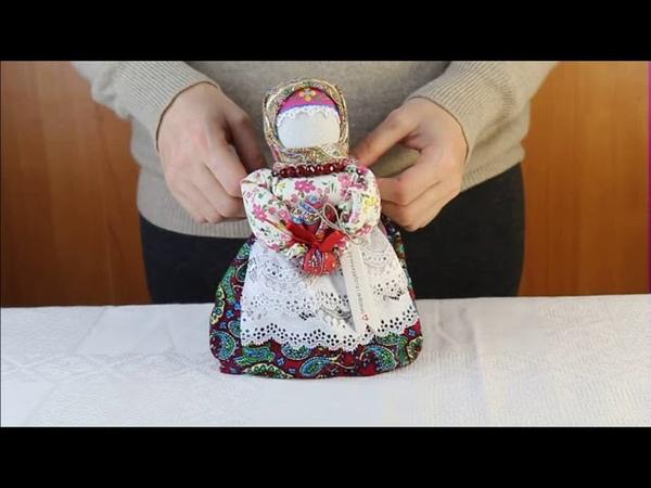 Обереговая кукла Берегиня Кукла берегиня