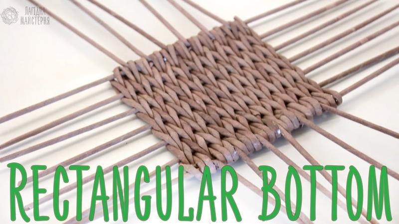 Rectangular basket bottom on a loom