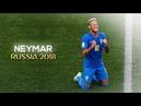 Neymar 2018 ► I'm Stronger | World Cup Goals Skills ᴴᴰ