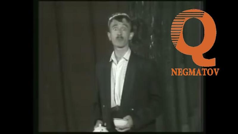 Гарибшо Компания (Консерти Кухна) 1990