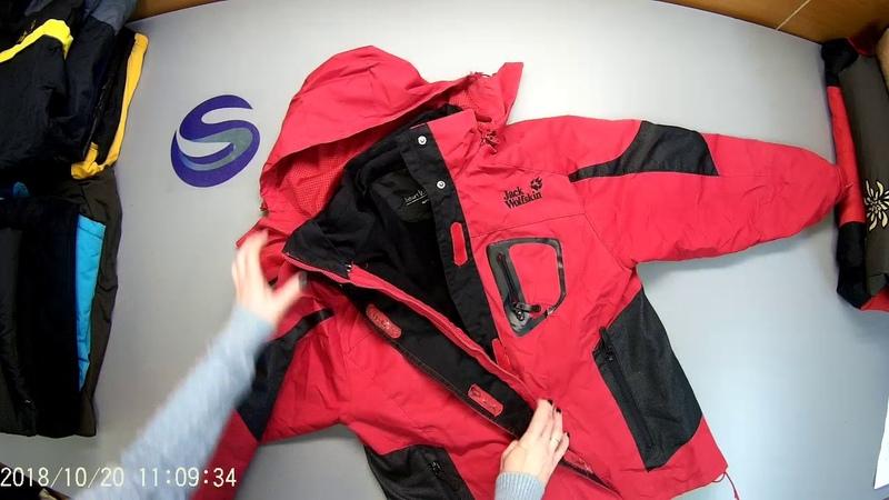 СЕКОНД ХЕНД Артикул С 235. Упаковка № 8. Куртки ж/м зима. Страна Англия.