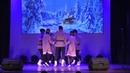 Ансамбль Северное сияние - якутский танец. Фестиваль ДНК в ТПУ 2018