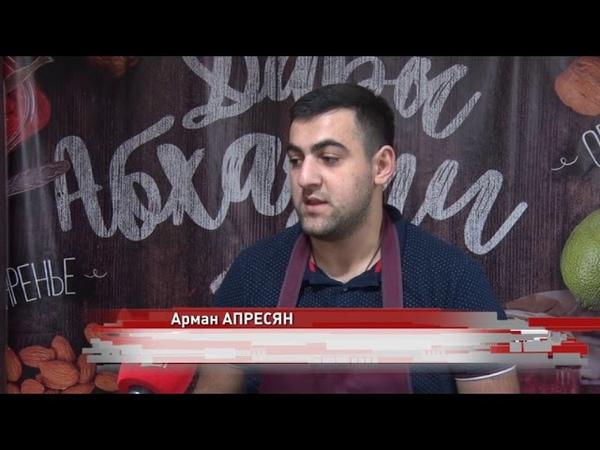 В Ярославле продолжает работу выставка эксклюзивных продуктов питания