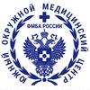 «Таганрогская поликлиника» ЮОМЦ ФМБА России