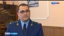 Прокуратура возбудила дело из за длительного отсутствия тепла в Заволжском районе