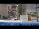 Потомок Миклухо-Маклая представил выставку, посвященную Папуа-Новой Гвинее