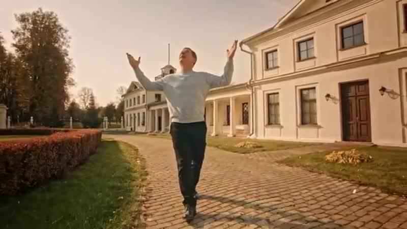 Андрей Иванцов За спиной как за стеной