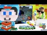 Мир мальчишек  •  ЕГОР и СТИВ: TNT опыты в игре МАЙНКРАФТ!