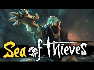 БРЕЙН И ДАША ТЕПЕРЬ ПИРАТЫ! НАШЛИ КОРАБЛЬ ПРИЗРАК! (Sea of Thieves)