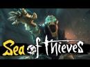 БРЕЙН И ДАША ТЕПЕРЬ ПИРАТЫ! НАШЛИ КОРАБЛЬ ПРИЗРАК! Sea of Thieves