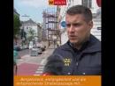 Polizei Wien blitzt jetzt auch Radfahrer und die Höhe der Strafe ist nicht ohne.