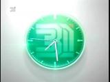 Новости 31 канала. 9 июня