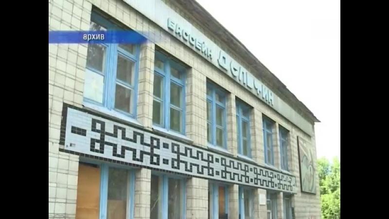 Новости Новосибирска на канале НСК 49 __ Эфир 20.03.18