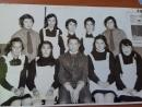 Сығарылыш 1983 йыл