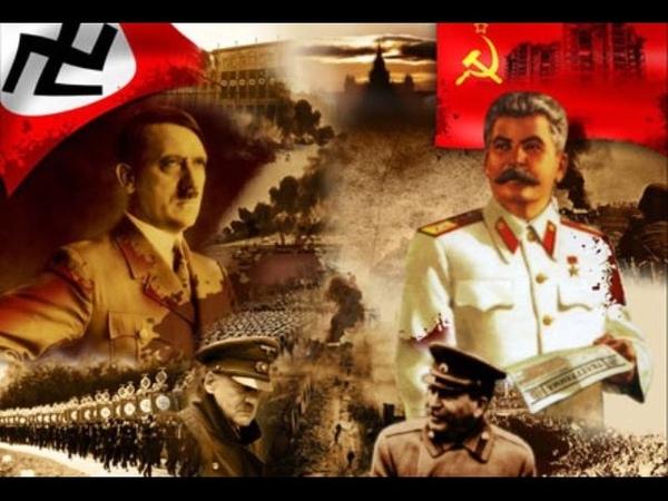 КАК СТАЛИН С ГИТЛЕРОМ ДРУЖИЛИ. 1939 ГОД