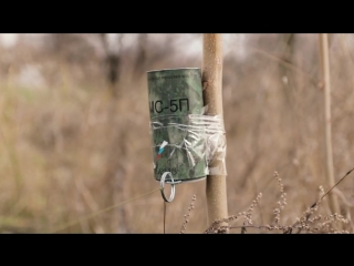 Страйкбольная мина-лягушка ОМС-5П и растяжка ОМС-5 от Зевс __ Airsoft mine