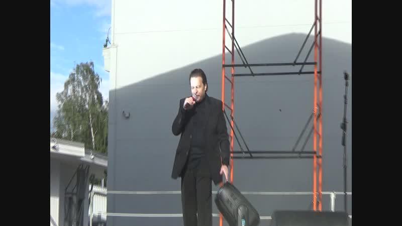 Алексей Лаптев(Мир Глухих,Парк Сокольники,30.9.18)