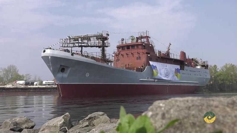 Перший середній розвідувальний корабель для ВМС ЗС України спущено на воду