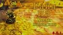 ПвЕ Гайд На Холи Паладина / Паладин Специализации СВЕТ / ОБЗОР Паладина Хила / Холи Пал обзор wow
