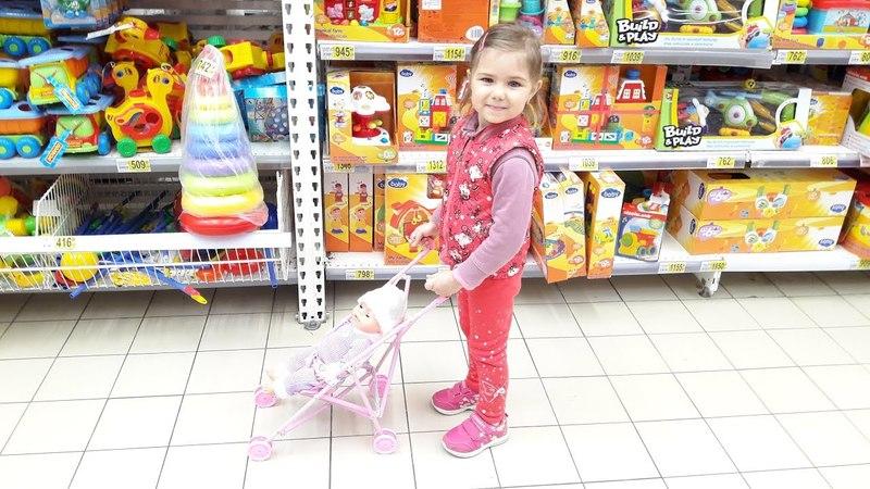 Кукла Беби Бон в супермаркете игрушек Юля КАК МАМА покупает коляску и новые игрушки для Baby Doll