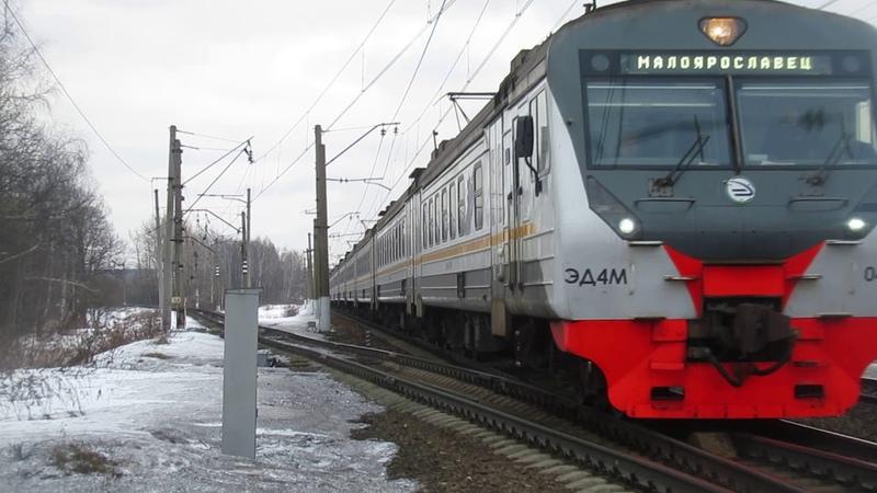Электропоезд ЭД4М-0475 ЦППК перегон Бекасово 1-Нара 16.03.2019