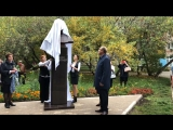 Открытие сквера имени академика Е. А. Вагнера