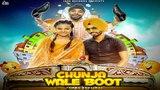 Chunja Wale Boot | (Full HD) | Pamma Dhariwal Ft. Anju Kapoor | New Punjabi Songs 2018