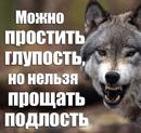 Алексей Лысков фото #19