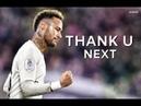 Neymar Jr ► Thank u next Ariana Grande ● Skills Goals HD