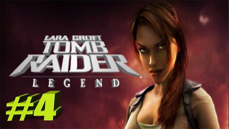 Tomb Raider: Legend►Часть № 4►'' Япония - Встреча С Такомото ''.