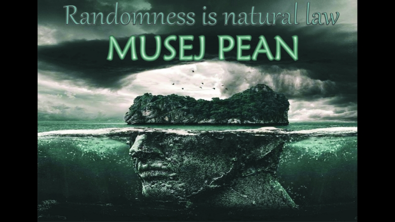 Musej Pean - Случайные Закономерности