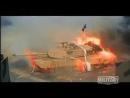 M1 Абрамс и его вышибные панели.