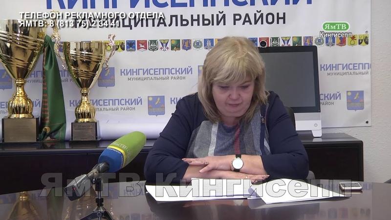 Итоги 2018 и о главы Кингисеппского района Е Г Антонова