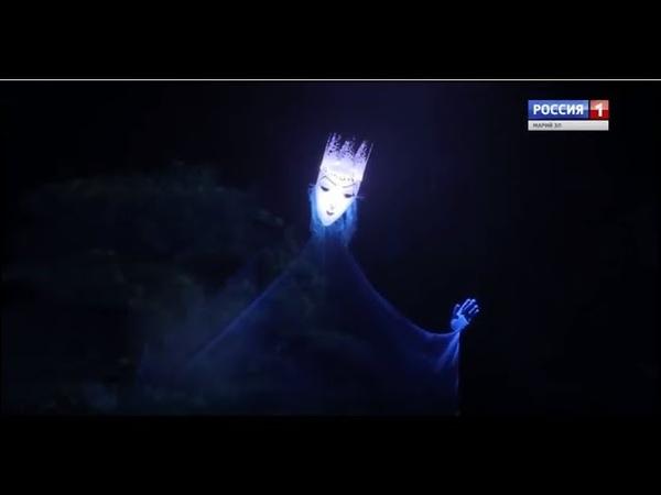 АРТ-Мари – «Снежная королева»