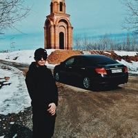 Данил Алексеевич