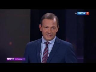Вести в субботу с Сергеем Брилевым ( 22.09.2018 )