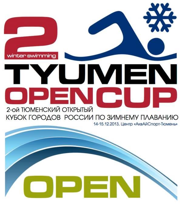 2-й Кубок России по зимнему плаванию