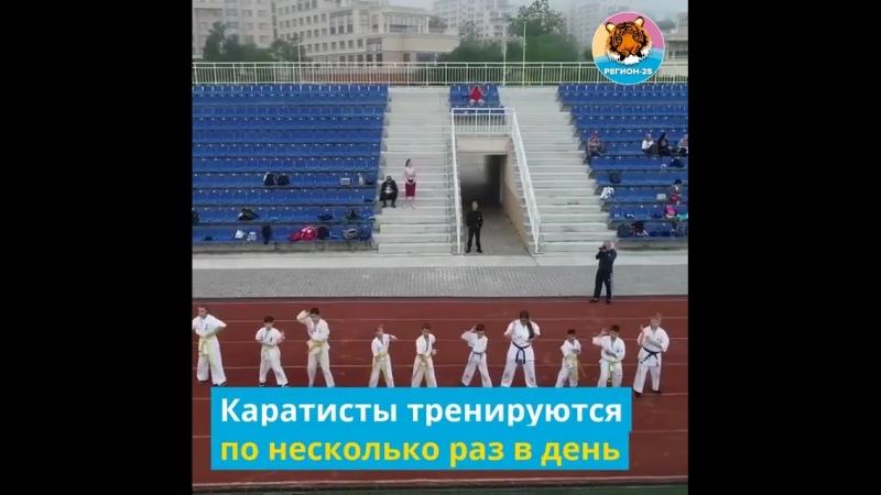 Во Владивостоке прошла самая красивая тренировка каратистов.mp4