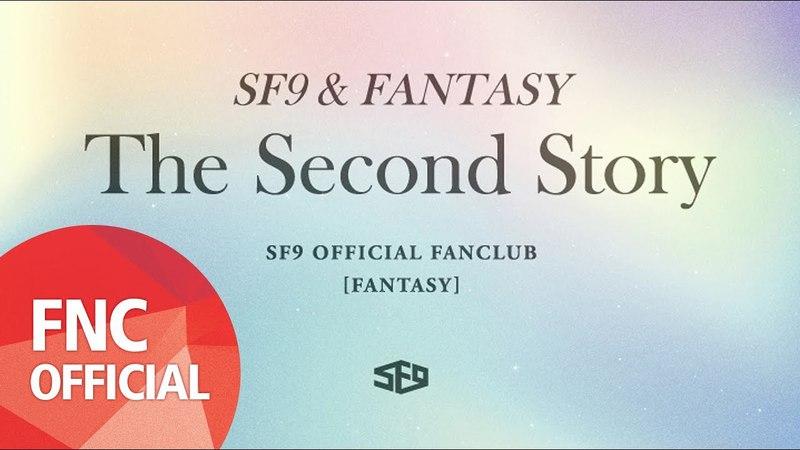 SF9 공식 팬클럽 [FANTASY] 2기 모집
