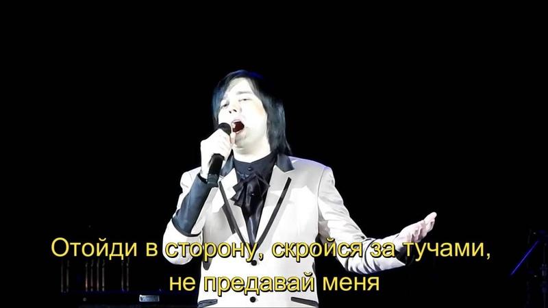 Гела Гуралиа - Egre Avad Rad Mikureb Mtvareo (с субтитрами), Томск, 22.04.14