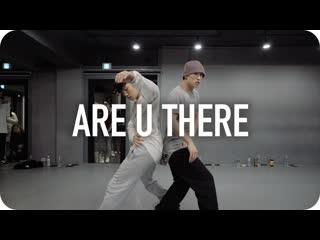 1Million dance studio Are U There? - Mura Masa / Eunho Kim X Jinwoo Yoon Choreography